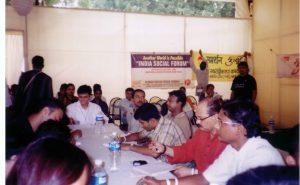 South Asia Regional Consultation