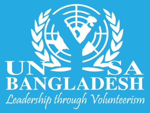 unysab-logo